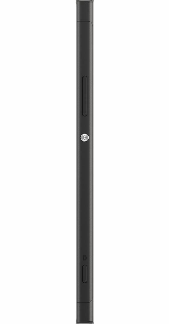 Sony Xperia XA1 UZZ