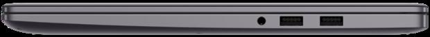Laptop Huawei Matebook D15 2020 + telefon Y5p + AM115 + router E5783